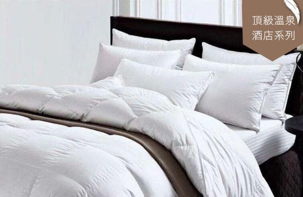 安珂絲-頂級溫泉酒店羽絨品項 安珂絲  頂級  溫泉 羽絨被 雙人 羽絨枕