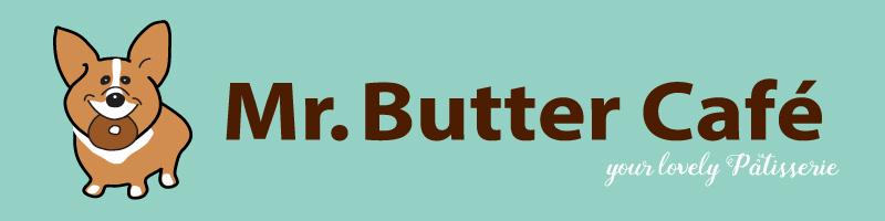 奶油先生 Mr. Butter Café