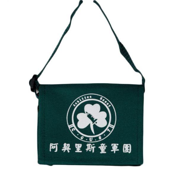 校園Logo小書包 校園Logo小書包
