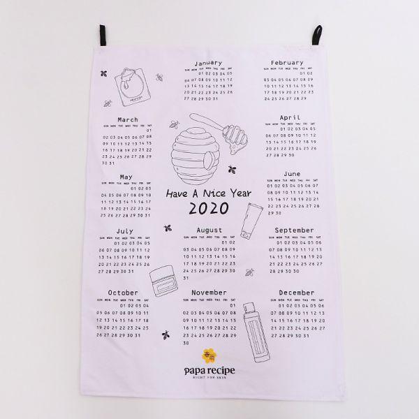 客製化年曆掛布