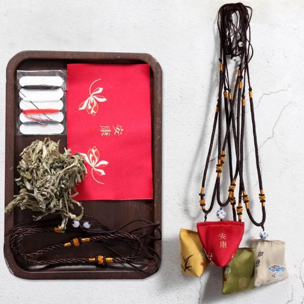 客製化DIY粽子香包(緞面材質)
