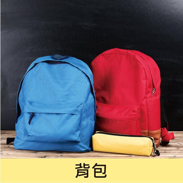 實用旅行後背包 實用旅行後背包