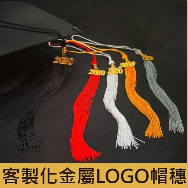 客製化金屬LOGO帽穗