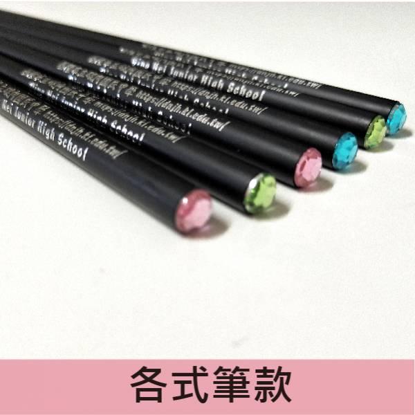 晶鑽鉛筆,HB黑木鉛筆