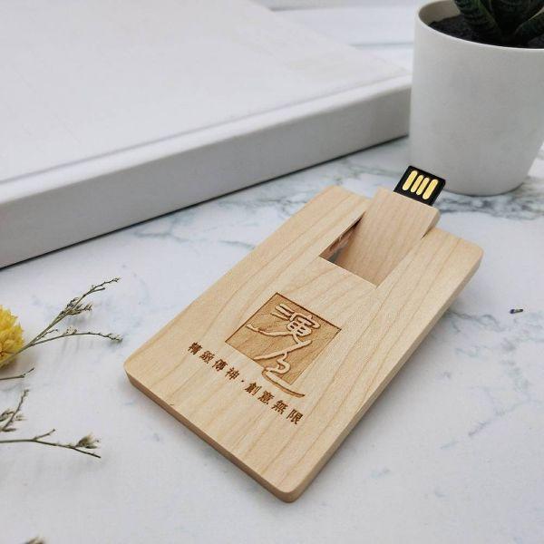 木質卡片式隨身碟