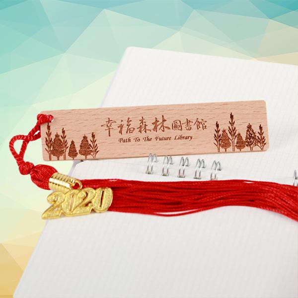 精美木質書籤 精美木質書籤