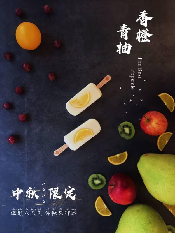中秋禮盒16入裝 中秋節 中秋烤肉
