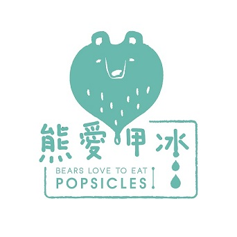 Bear love to eat popsicles