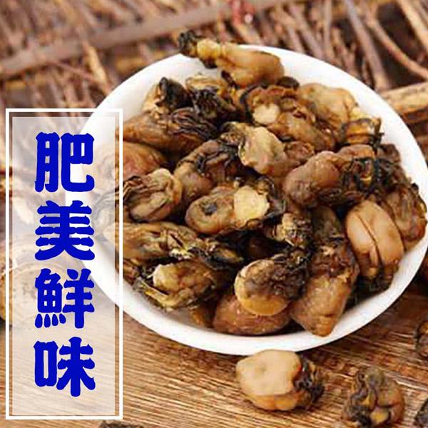 海蠣乾 蠔乾 牡蠣乾 生食