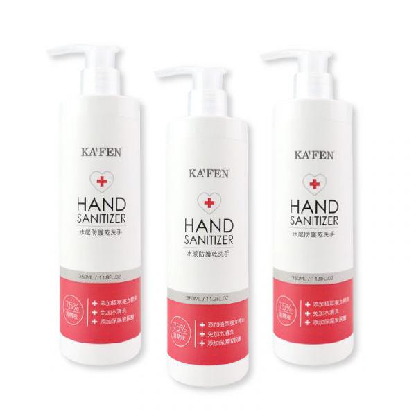 【KA'FEN】水感防護乾洗手350ml3入
