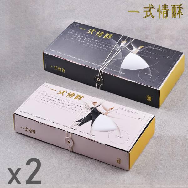 一式情酥(綜合口味蛋捲)X2