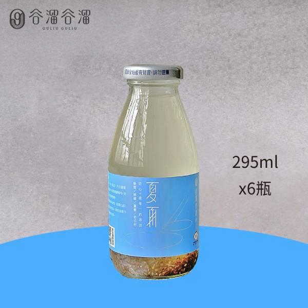 夏雨(6入蜂蜜檸檬蘆薈奇亞籽)