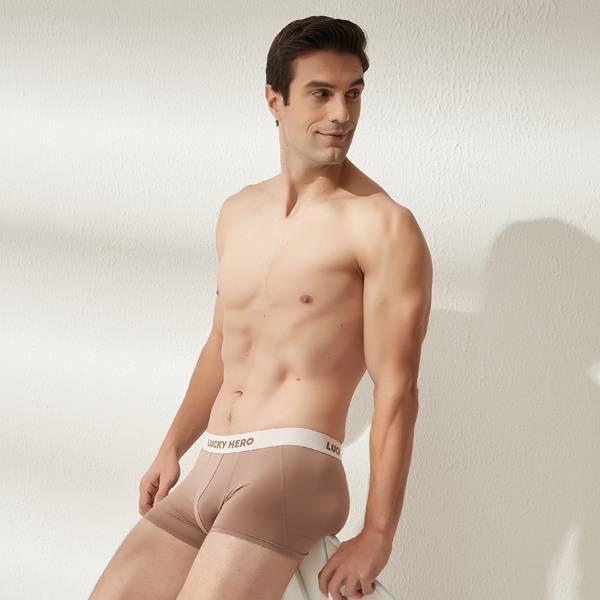 拼色男四角褲 杏/可可 超透氣,男士內褲,男性內褲,四角內褲,