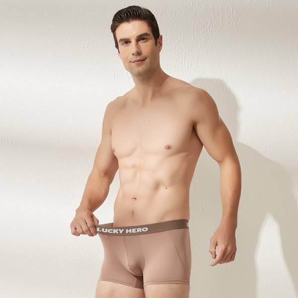 拼色男四角褲 可可/可可 超透氣,男士內褲,男性內褲,四角內褲,