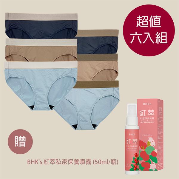 女中腰內褲 六入組 贈BHK's 紅萃私密保養噴霧 LUCKYHERO,內褲,三角褲,內衣,BRATOP,抗菌,抑菌,除菌,除臭,透氣,快乾,耐穿,彈性,寬鬆,舒適