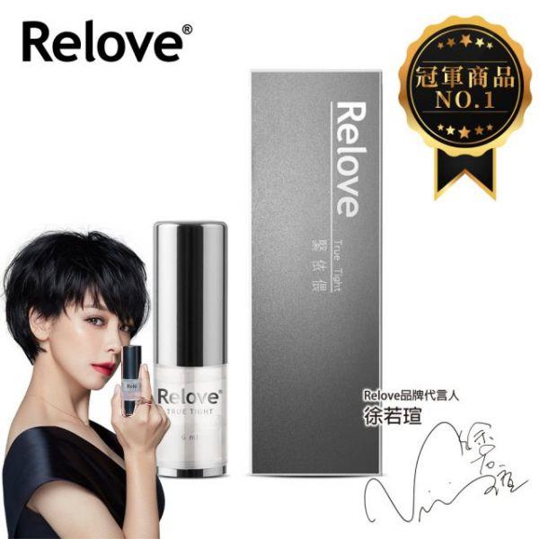 Relove 緊依偎|私密護理凝膠 6ml Relove