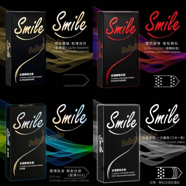 史邁爾衛生套(四種規格)|12入