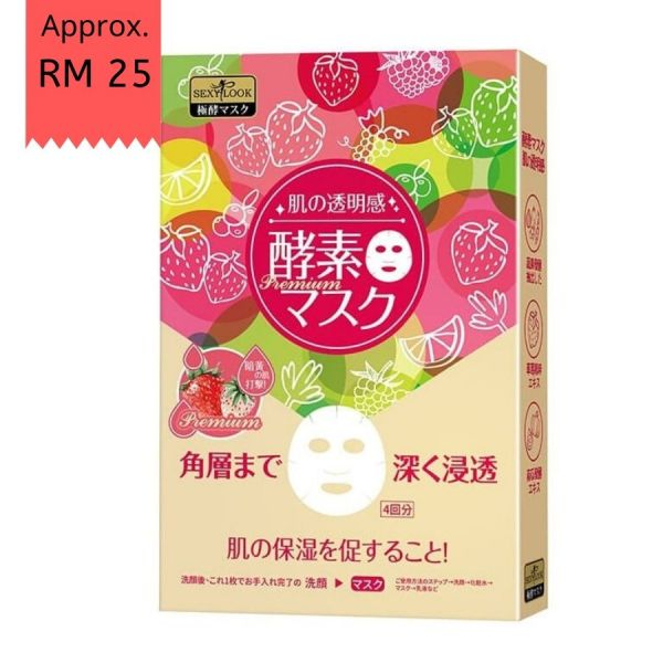 Sexylook Enzyme Hydrating Cream Mask 4 pcs sexylook,enzyme,hydrating,cream,mask,face,strawberry,natural,keratin,acne