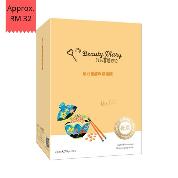 My Beauty Diary Natto Fermented Moisturizing Mask 8pcs my beauty diary,natto,fermented,mask,taiwan,cosmetics,award,hot sale,moisturizing,ferment,citrus,hydration