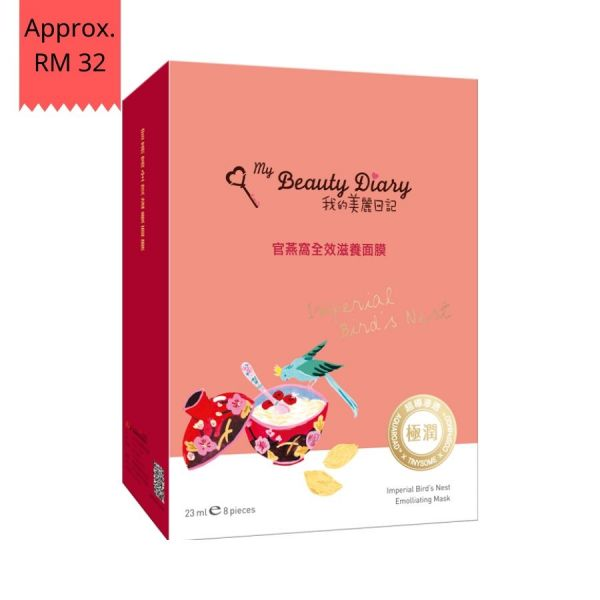 My Beauty Diary Imperial Bird's Nest Nourishing Mask 8pcs my beauty diary,imperial,bird nest,nourishing,sialic acid,mask,taiwan,cosmetics,award,hot sale,silky,hydrate,enhance