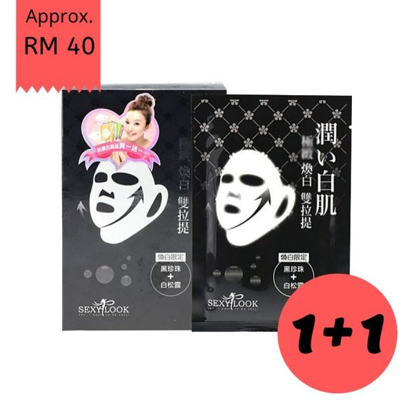Sexylook Black Pearl Double Lifting Mask (Buy One Free One) sexylook,black,pearls,double,lifting,mask,face mask,brightening,moisturizing,youthful,whiten,young