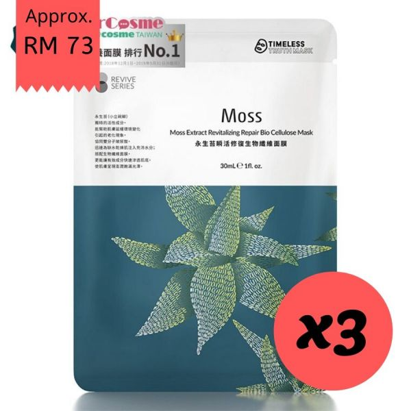 Timeless Truth Moss Extract Revitalizing Repair Bio Cellulose Mask 3 pieces ttm,mask,timeless truth,moss,extract,revitalizing,repair,bio cellulose,mask,beauty,awards,anti-aging,moisturizing