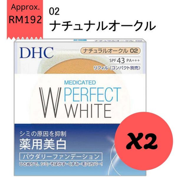 DHC Medicated Perfect White Face Powder 02 Natural Ocher (Refill) 10g X2 DHC,face,powder,foundation,SPF43,medicated,2,natural ocher