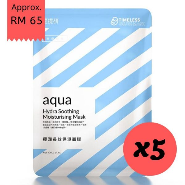Timeless Truth AQUA Hydra Soothing Moisturising Mask 5 pieces ttm,mask,timeless truth,super fine,aqua,hydra,soothing,moisturising,boost,taiwan,beauty awards,seaweed extract,hyaluronic acid