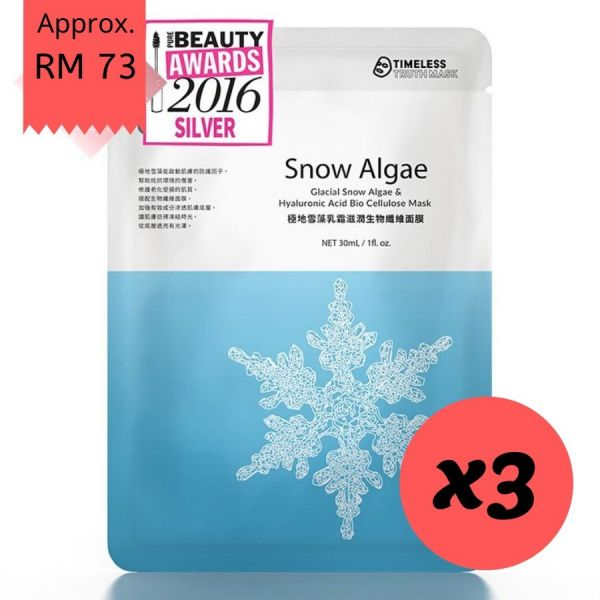 Timeless Truth Glacial Snow Algae & Hyaluronic Acid Bio Cellulose Mask 3 pieces ttm,mask,timeless truth,glacial,snow algae,hyaluronic acid,bio cellulose,mask,moisture,hydrating,beauty,awards,shield