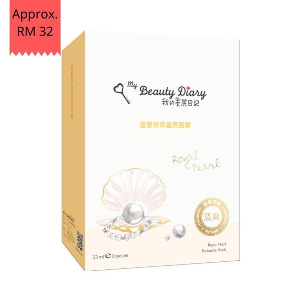 My Beauty Diary Royal Pearl Radiance Mask 8pcs my beauty diary,royal,pearl,radiance,mask,taiwan,cosmetics,award,hot sale,whitening,hydrating