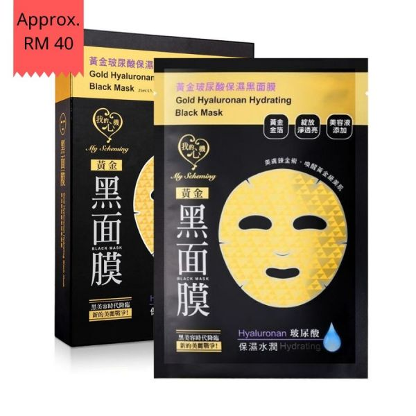 My Scheming Gold Hyaluronan Hydrating Black Mask 5pcs  my scheming,gold,hyaluronan,hydrating,black mask,moisture,soothe,charcoal,dull,purify