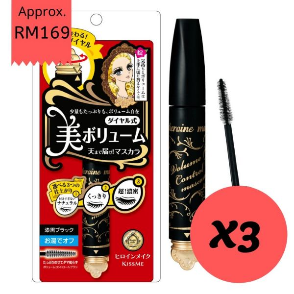 Kiss Me Heroine Make Volume Control Mascara X3 kissme,mascara,japan,cosmetics,black,hot sales,heroine,latest,design,volume,control,three,style