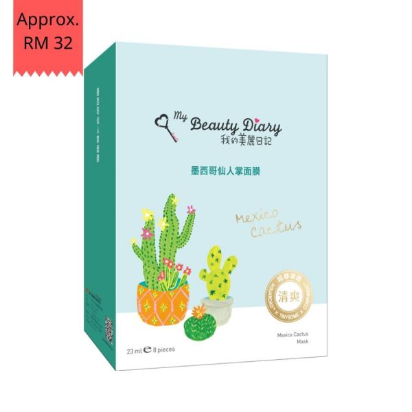 My Beauty Diary Mexico Cactus Mask 8pcs my beauty diary,mexico,cactus,mask,taiwan,cosmetics,award,hot sale,moisturizing,hydrating,soothing