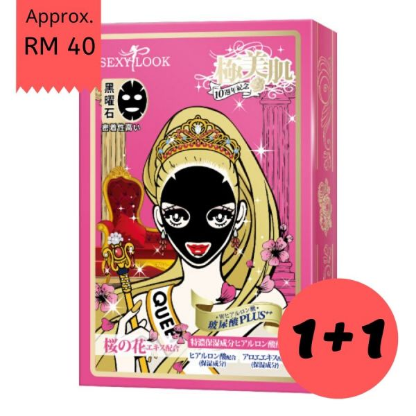 Sexylook Extreme Whitening Black Mask (Buy One Free One) sexylook,extreme,whitening,black,mask,pink box,long lasting,hydration