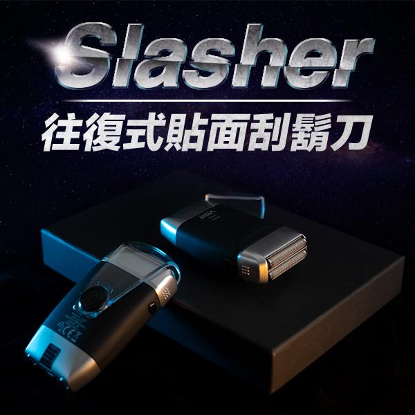 /限時九折/【Slasher】往復式貼面刮鬍刀