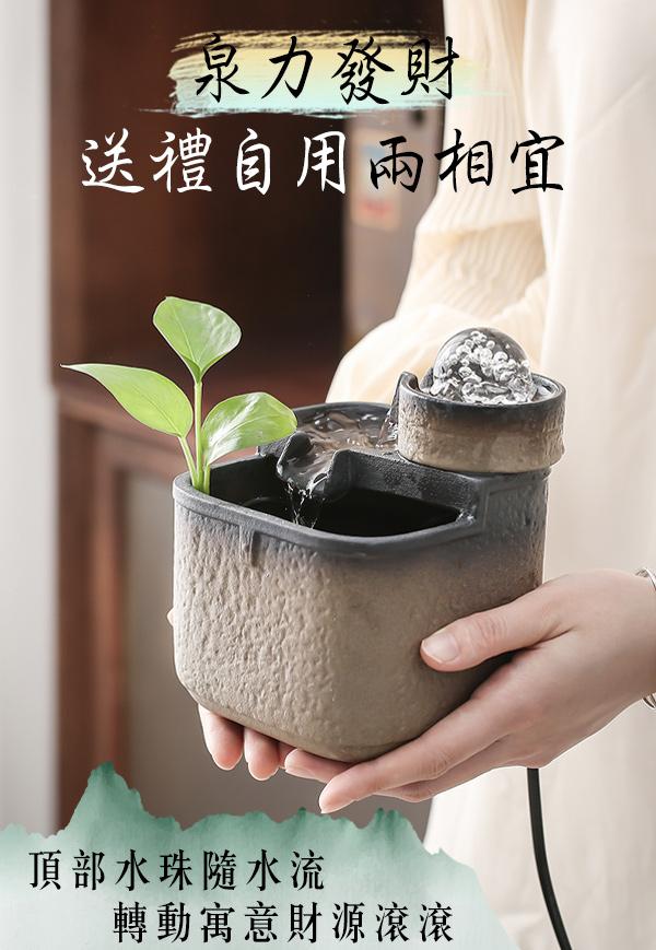 /限時九折/【泉力招財】桌面綠化噴泉運轉擺設