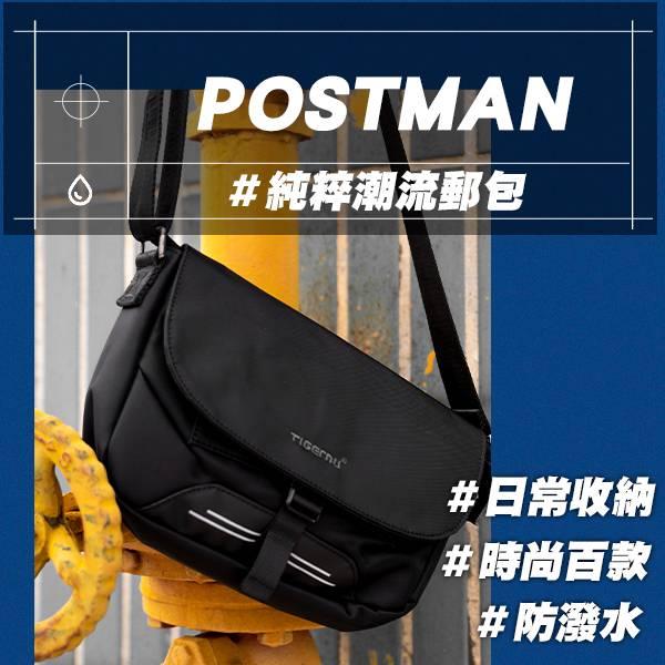 【Postman】純粹潮流郵包