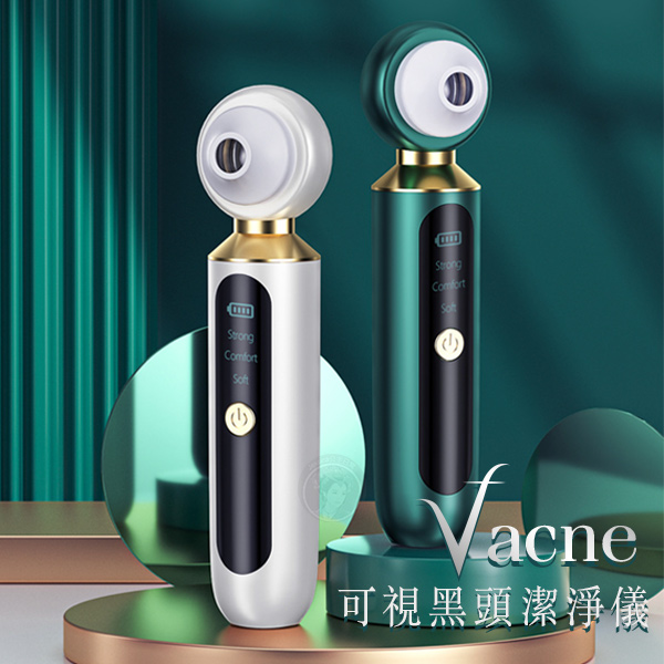 【Vacne】粉刺日記戰痘機