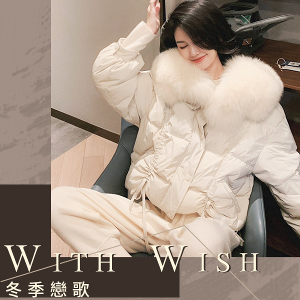 WithWish 韓國連線氣質毛領羽絨外套