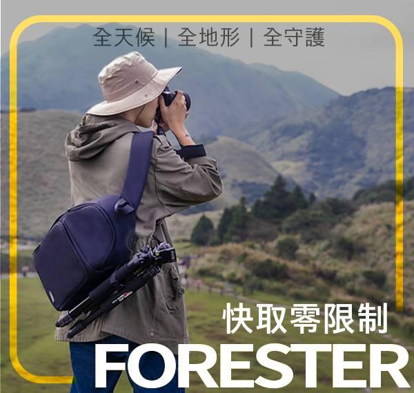 年末限降>>Forester 抗震快取相機攝影包