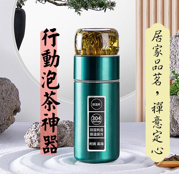 【爺爺泡的茶】行動泡茶神器 型男推手,V28,VGR,無線多功能防水剪髮器