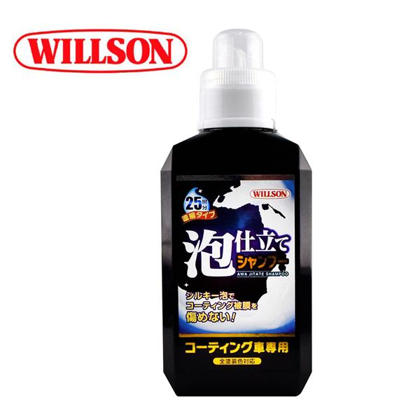 【WILLSON】03099 花香泡沫鍍膜洗車精 【WILLSON】03099 花香泡沫鍍膜洗車精