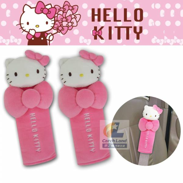 Hello Kitty 車用造型絨毛安全帶護套組《2入》PKTD008W-01 Hello Kitty 車用造型絨毛安全帶護套組《2入》PKTD008W-01 毛安全帶護套