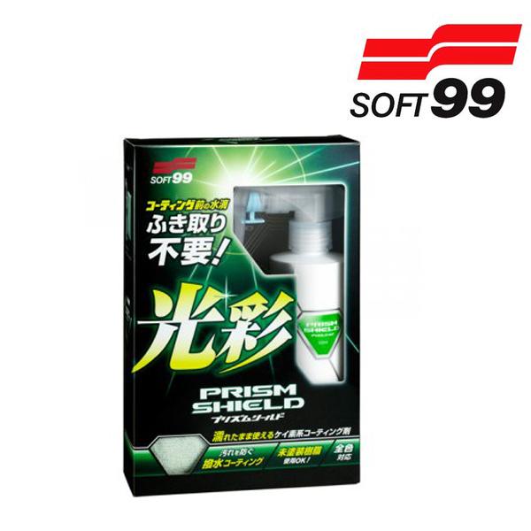 【Soft99】菱鏡覆膜劑-各種顏色車適用(W272) Soft99 菱鏡覆膜劑-各種顏色車適用 W272/覆膜劑/可適用透明遮陽板、雨刷片