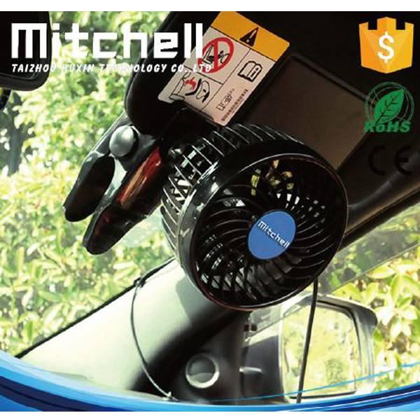 Mitchell 4.5吋單頭汽車風扇-夾式 PD-3129 Mitchell 4.5吋單頭汽車風扇-夾式 PD-3129