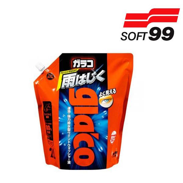 【日本 Soft99】 免雨刷(清潔液) 2L 免雨刷清潔液 C308 補充包  SOFT99 免雨刷(清潔液) 2L 免雨刷清潔液 C308 補充包