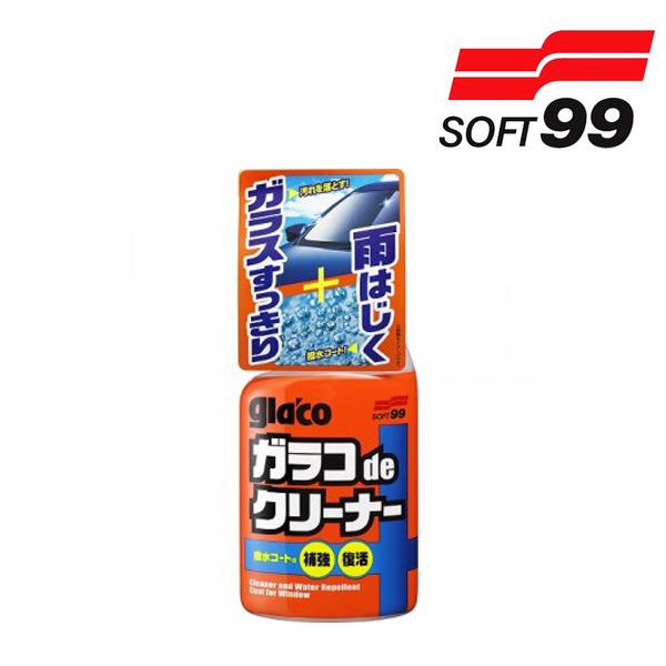 【日本 Soft99】 撥水玻璃清潔劑 C245/能清潔玻璃表面污垢/強化玻璃皮膜 日本 Soft99 撥水玻璃清潔劑 C245/能清潔玻璃表面污垢/強化玻璃皮膜
