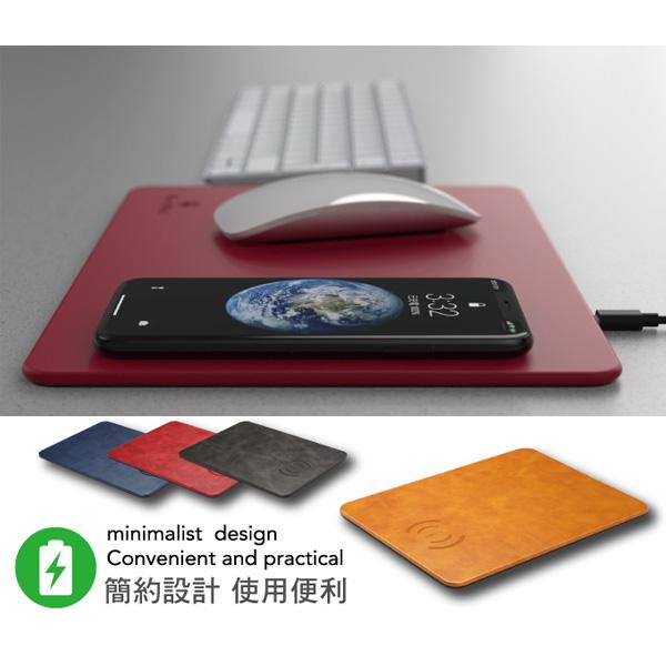 【Meet Mind】 10W滑鼠版無線充電  無線充電滑鼠墊  無線充電 滑鼠墊 10W滑鼠版無線充電  無線充電滑鼠墊  無線充電 滑鼠墊