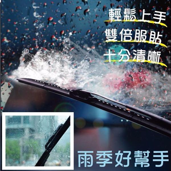 RG17 岱夫全效專業潔淨軟骨雨刷 24吋 超服貼超靜音雨刷 日本進口膠條 汽車玻璃軟骨雨刷 岱夫全效專業潔淨軟骨雨刷 14吋 超服貼超靜音雨刷 日本進口膠條 汽車軟骨雨刷