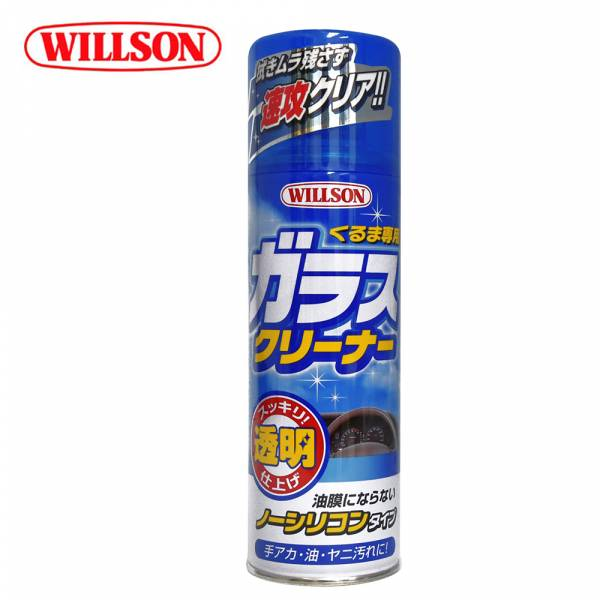 【WILLSON】02005 車用玻璃去油膜清潔劑 WILLSON 02005 車用玻璃去油膜清潔劑
